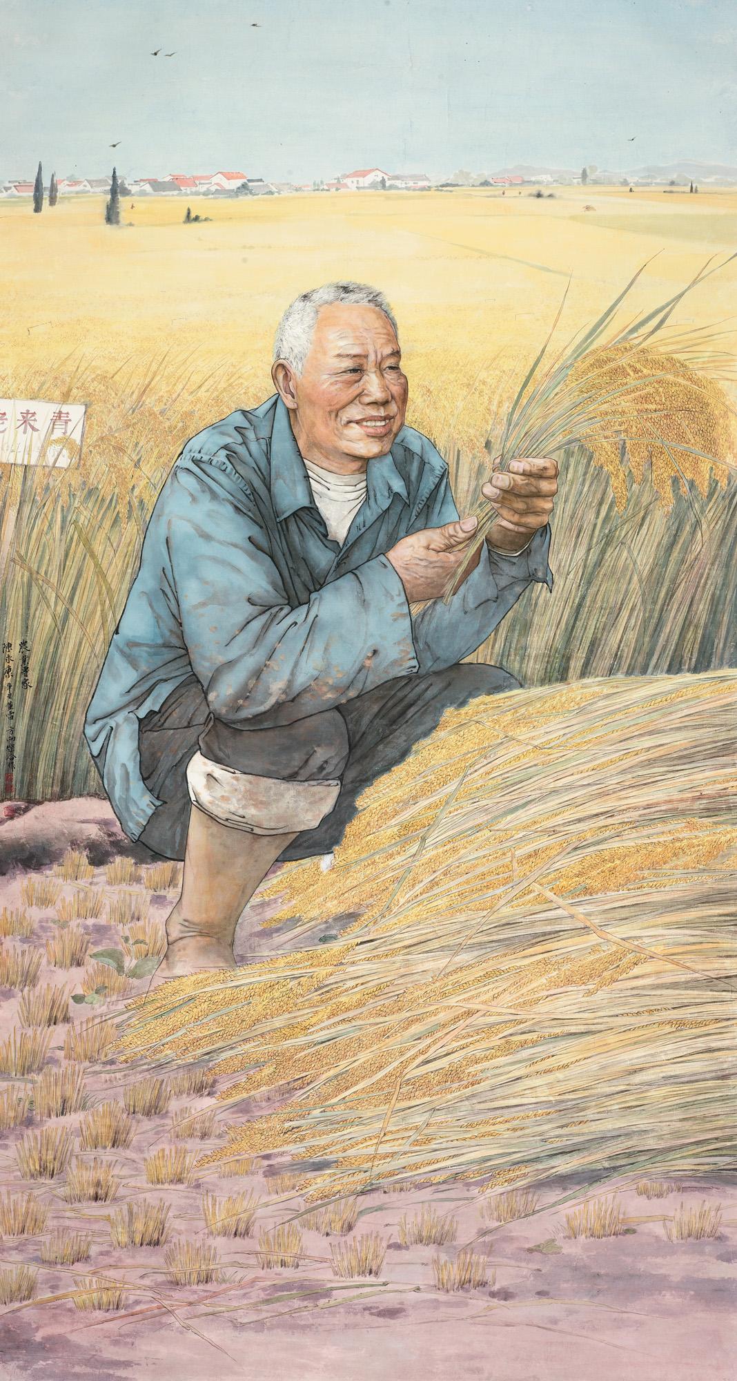 """""""百年江苏""""大型美术精品创作工程作品展作品集"""
